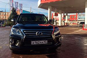 Аренда Lexus LX570 с водителем